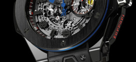 Hublot Ferrari Watch Raffle